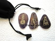 Picture of Amethyst Reiki 1 & 2 Set