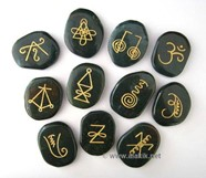 Picture of Black Jasper Karuna Reiki Set