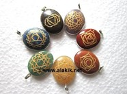Picture of 7 Chakra Engrave oval Ring Pendant Set