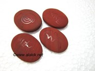 Picture of Red Jasper Oval Embossed USAI Reiki Sets