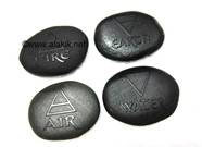 Picture of Black Obsidian Embossed Engrave 4 Element Set