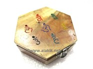 Picture of Hexagonal Engraved Sanskrit Colourful Box