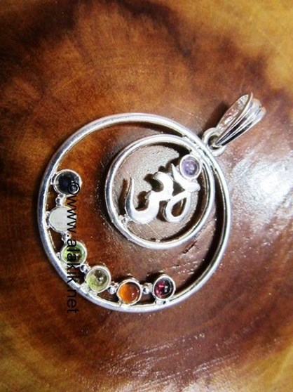Picture of Chakra Double Ring OM pendant