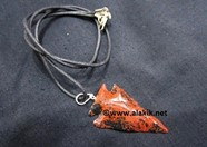 Picture of Mahogany Obsidian 1inch Arrowhead Necklace